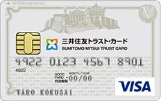 三井トラストカード