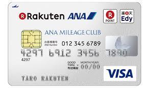 楽天ANAマイレージクラブカード